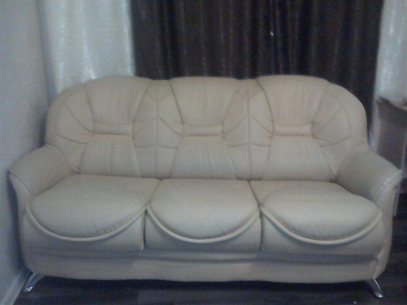 Длина дивана москва