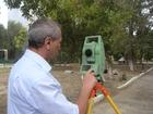 Увидеть foto  Курсы по Геодезии и выполнение геодезических работ 33803731 в Махачкале