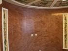 Смотреть foto Ремонт, отделка шпаклевка побелка обои лепка-карнизы жидкие обои 72989588 в Махачкале