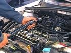 Скачать бесплатно изображение  Ремонт двигателей 37815179 в Майкопе