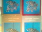 Смотреть фото Коллекционирование Открытки Сокровища алмазного фонда СССР 38176983 в Майкопе