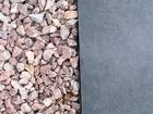 Уникальное изображение Строительство домов Мраморная крошка в мешках, для клубм, могил(кладбища), ландшафтного дизайна, Купить в Майкопе и Туапсе, 38827468 в Майкопе