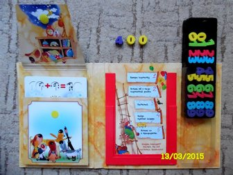 Скачать бесплатно фото Детские игрушки Игры 5 (Я умею считать) 32526466 в Майкопе