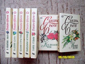 Новое фото  Книги 2 (Сандра Браун, Дж, Деверо,) 32541349 в Майкопе