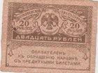 Скачать бесплатно фотографию  Аукцион старинных банкнот, Приглашаем любителей старины 32851632 в Москве