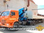 Скачать бесплатно фото Разное Седельный тягач 6х6 собственного производства 37310707 в Миассе