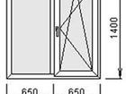 Свежее изображение Двери, окна, балконы Пластиковые окна и двери в наличии и под заказ без установки 38218785 в Миассе