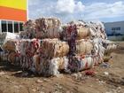 Смотреть foto  продам отходы(микс) плёнки полипропилена 39974177 в Копейске
