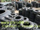 Увидеть изображение Шины Шины не дорого, шины в наличии, шины для спецтехники от поставщиков 33238575 в Минеральных Водах
