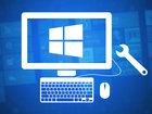Просмотреть изображение  УсТаНоВкА Windows 7, 8, xp; и прогамм 32661985 в Минске