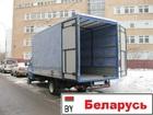 Фото в   Организация квартирных, офисных переездов. в Минске 2500