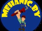 Скачать бесплатно foto  Ремонт турбин, диагностика турбин, ремонт АКПП, диагностика АКПП, ремонт автомобиля, компьтерная диагностика, ремонт подвески, замена ГРМ, автоэлектрика 33613539 в Минске