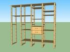 Скачать бесплатно изображение Строительные материалы Стеллаж из массива, 34296802 в Минске