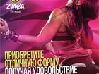 Фото в   Zumba ® / Зумба - это простая, зажигательная, в Минске 0