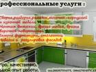 Скачать бесплатно изображение Производство мебели на заказ Сборка,разборка,ремонт мебели 34800993 в Минске