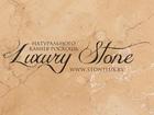 ���������� �   �������� �Luxury Stone� ���������� ����������� � ������ 0