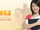 Свежее фото Курсовые, дипломные работы Дипломы, курсовые, отчеты по психологии 34850879 в Минске