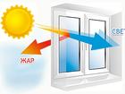 Изображение в   Замучила жара в помещении, ослепляющее солнце в Минске 0