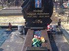 Фотография в Услуги компаний и частных лиц Ритуальные услуги Изделия из гранита любой сложности (памятники, в Минске 0