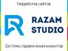 Смотреть foto  Продвижение сайтов в поиске, соцсетях, Контекстная реклама 39712946 в Минске