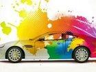 Новое фото Разное Покраска авто, Полировка 54389680 в Минске