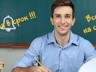 Увидеть изображение  Курсовые и дипломные проекты в Полоцке, ПГУ 60155281 в Минске