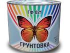 Скачать foto Отделочные материалы Грунтовка ГФ-021 «Белкрас» 68563323 в Минске