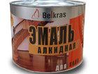 Свежее фотографию Отделочные материалы Краска эмаль для пола ПФ-266 «Белкрас» 68563332 в Минске