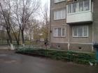Продам Минусинск фото смотреть