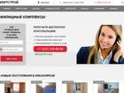 Изображение в   - Сайт на CMS: 5000 руб  - Сайт с нуля + в Минусинске 10000