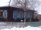 Увидеть фото  Продам дом 38218791 в Абакане