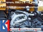 Скачать бесплатно фотографию Разное Переоборудование установка Ямз на Камаз 51326991 в Мирном
