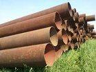 Скачать бесплатно изображение  продам металлические трубы бу 33007924 в Могоче
