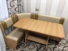 Продаётся кухонный уголок стол
