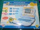 Детский компьютер 7000 русско-английский обучающий