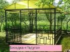 Новое фото Мебель для дачи и сада Дачные беседки в Мосальске с бесплатной доставкой 39795280 в Мосальске