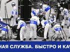 Фото в Авто Автосервис, ремонт Успейте сделать диагностические работы по в Москве 7000