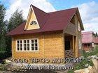 Изображение в Строительство и ремонт Дизайн интерьера Наша компания занимается строительством деревянных в Москве 100