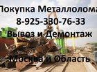 ���������� � ������ �������� � ������� ��� ������ ������ ���. 8-495-773-69-72. 8-925-330-76-33.   � ������ 10�000