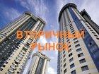 Изображение в Услуги компаний и частных лиц Юридические услуги Юридическое сопровождение сделок с недвижимостью в Москве 30000