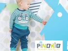 Фото в Для детей Детская одежда Продажа детской одежды оптом от 0 до 5лет в Москве 190