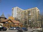 Фотография в Недвижимость Комнаты Продается однокомнатная квартира рядом с в Москве 0