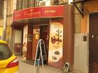 Просмотреть foto Разное Продажа Козицкий пер, д, 1а, , 253 кв, м, 32835718 в Москве
