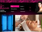 Скачать изображение Салоны красоты Ламинирование волос 32957804 в Москве