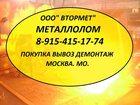 ���� � ������,  ������ ������ ���. : 8-925-330-76-33   ������� ����������� � ������ 8�400