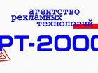 Скачать бесплатно изображение  Печать всех видов и форматов, изготовление табличек, 33121365 в Москве