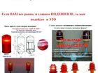 Изображение в Услуги компаний и частных лиц Разные услуги Заградительный огонь сдзо 05 купить в Москве в Москве 0