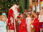 Скачать бесплатно foto  Новогодняя сказка на вашем празднике 33934868 в Москве