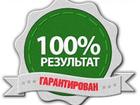 ���� � ������ �������� � ������� ��� ������������� ������ � ����� ������������ �� �������� ��������������� � ������ 1�000