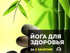 Изображение в Красота и здоровье Разное Проверенная методика, которая дает результат. в Москве 0